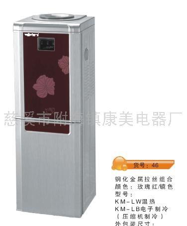46型饮水机_电暖器,取暖器