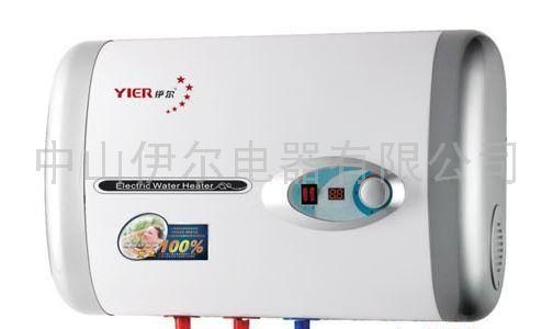 伊尔电热水器b1