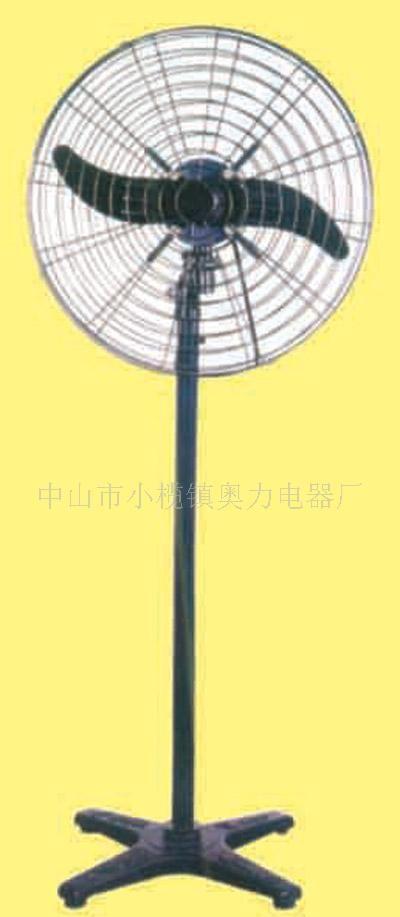 落地式牛角扇