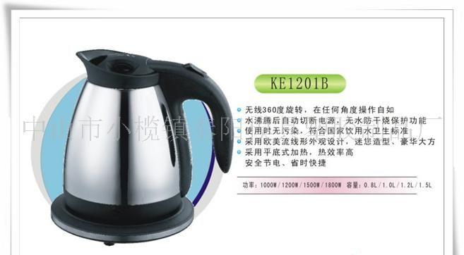 快速热水壶_电饭煲,电饭锅