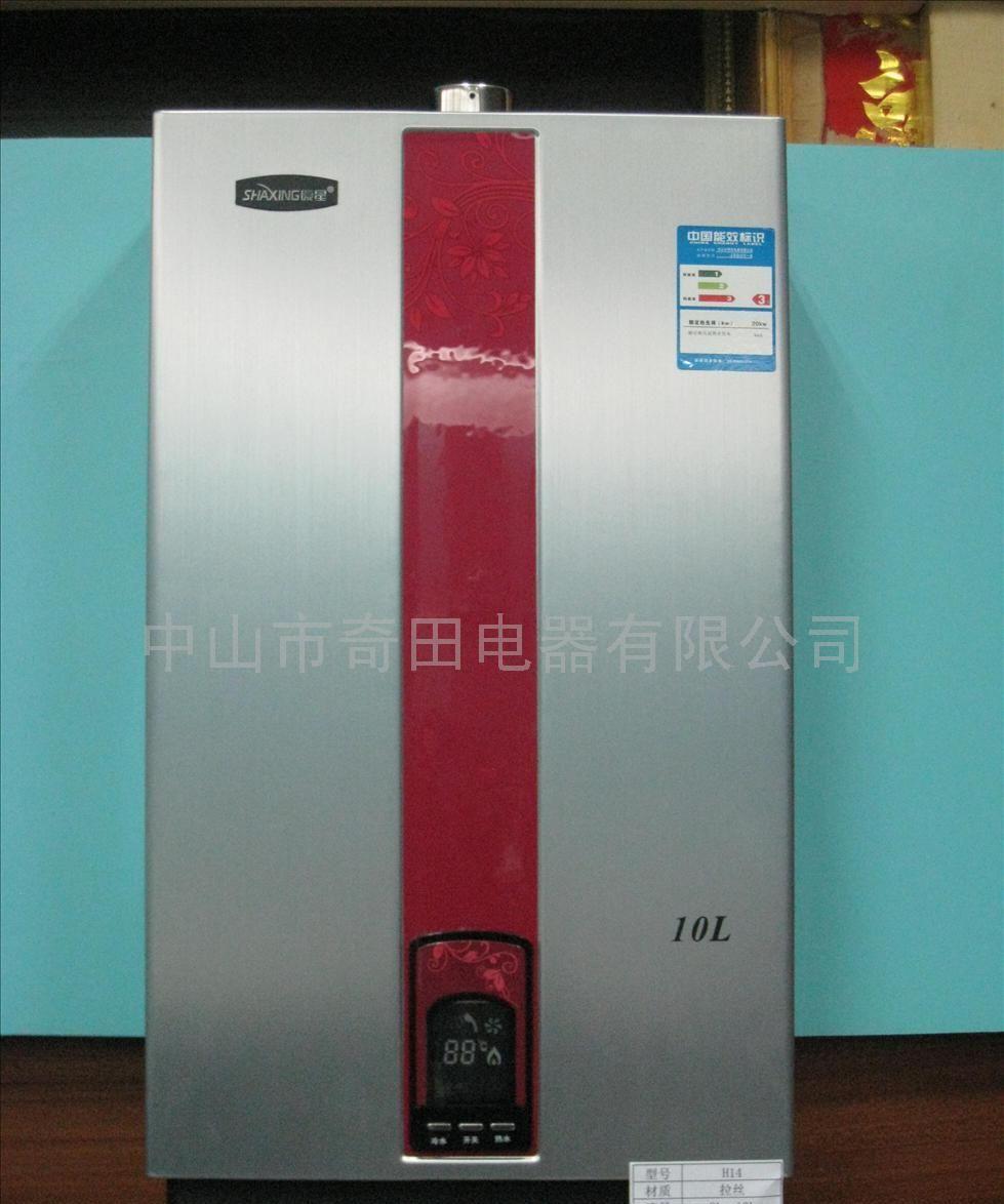 燃气热水器jsd-拉伸