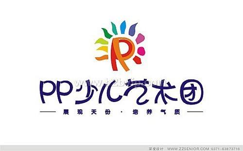 LOGO设计 郑州设计公司