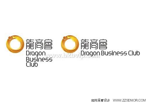 LOGO设计 郑州标志设计公司